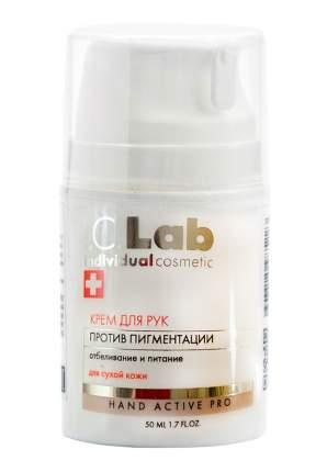 Крем для рук против пигментации I.C.Lab Individual cosmetic