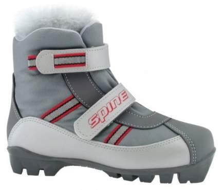 Ботинки для беговых лыж Spine Baby NNN 2019, 30-31 EU