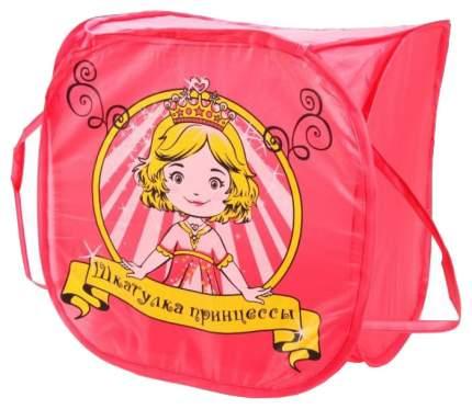 Корзина для хранения игрушек Наша Игрушка Шкатулка принцессы HLJ171020-12-2