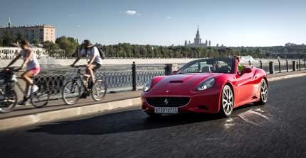 Сертификат Поездка на Ferrari California (60 мин.), Садовое кольцо - FurPur