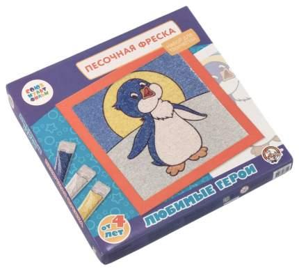 Набор для творчества Песочная фреска Пингвиненок Лоло