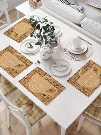 JoyArty Комплект салфеток для сервировки стола «Завтрак с кофе» (32х46 см, 4 шт.)