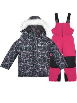 Комплект верхней одежды VUGGA, цв. розовый р. 92