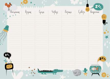 Планинг недатированный Listoff Weekly planner А4 ПНС4205501 55л