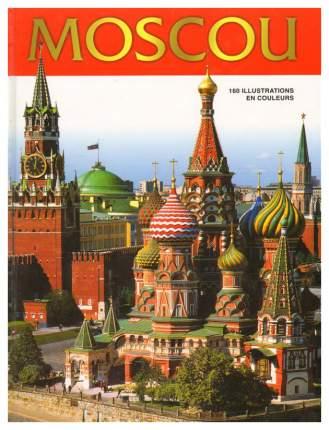 """Книга Медный всадник Альбом """"Москва"""", французский язык"""