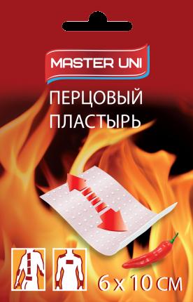 Пластырь медицинский перцовый Master Uni 6 см х 10 см перфорированный 10 шт.