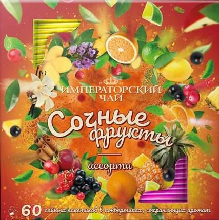 Чай байховый сочные фрукты ассорти мелкий пакетированный 60 пакетов