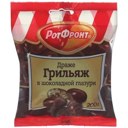 Драже РотФронт грильяж в шоколадной глазури 200 г