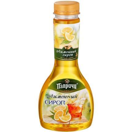 Сироп Папричи cироп лимонный 330 мл