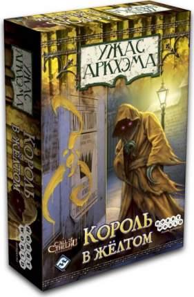 Настольная игра HOBBY WORLD Ужас Аркхэма Король в желтом