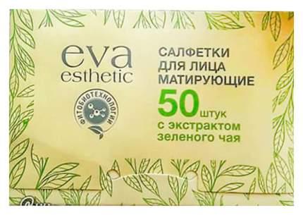 Матирующие салфетки Eva Esthetic с экстрактом зеленого чая 50шт