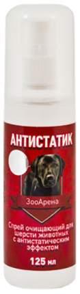 Спрей для собак Pchelodar Антистатик очищающий для шерсти, 125 мл