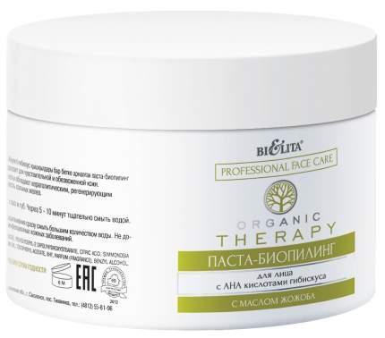 Пилинг для лица Белита Organic Therapy