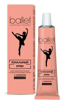 Крем тональный Ballet с лецитином 41 г