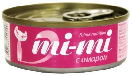 Консервы для кошек и котят Mimi с омаром 80 г, 24 шт