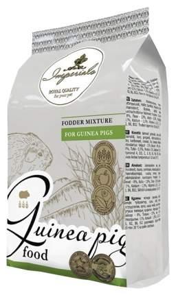 Корм для морских свинок Imperials fodder mixture 0.5 кг 1 шт