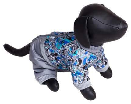 Комбинезон для собак Зоо Фортуна размер XXL мужской, серый, длина спины 40 см