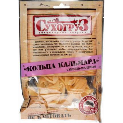 Кальмар Сухогруз сушено-вяленый кольца 70 г