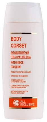Антицеллюлитное средство All Inclusive Body Corset Гель-скраб для душа 250 мл