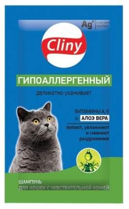 Шампунь для кошек Cliny Гипоаллергенный, витамины А и Е и алоэ вера, 10 мл