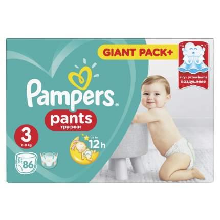Подгузники-трусики Pampers Pants Размер 3, 6-11 кг, 86 шт.