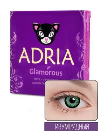 Контактные линзы ADRIA GLAMOROUS 2 линзы -0,50 turquoise