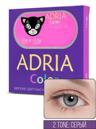 Контактные линзы ADRIA COLOR 2 TONE 2 линзы 0,00 gray