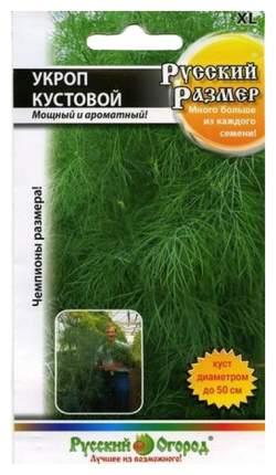Семена зелени и пряностей Русский огород 58481 Укроп  Кустовой 200 шт.