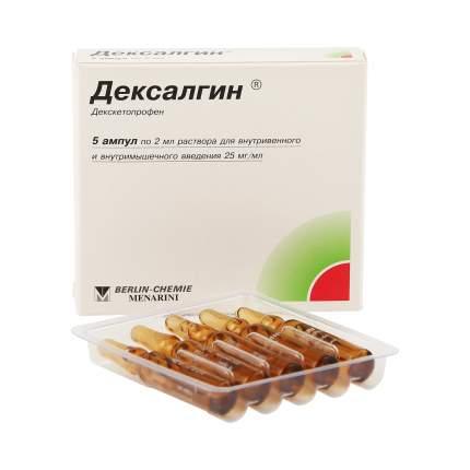 Дексалгин раствор 25 мг/мл 2 мл 5 шт.