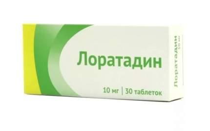 Лоратадин таблетки 10 мг 30 шт.