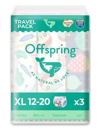 Подгузники-трусики Offspring Travel pack, XL 12-20 кг. 3 шт. 3 расцветки