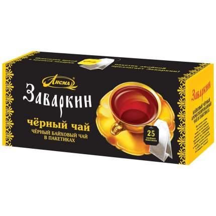 Чай Лисма заваркин черный 25 пакетиков