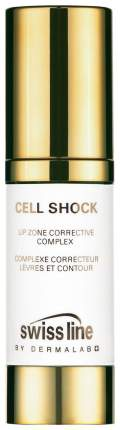 Крем для губ Swiss Line Cell Shock Lip Zone Corrective Comple 15 мл