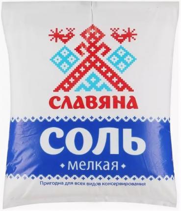 Соль Славяна помол №0  поваренная пищевая 1 кг