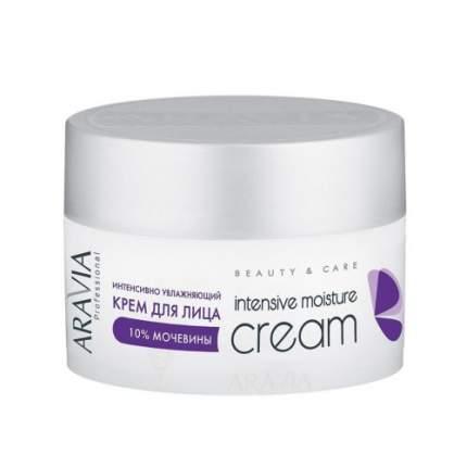 Крем для лица с мочевиной 10% Aravia Professional Intensive Moisture Cream 150 мл
