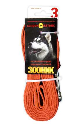 Универсальный поводок для собак Зооник, капрон, латекс, металл, оранжевый, длина 3 см