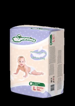 Подгузники-трусики Swannies 9-14 кг L, (50/4)