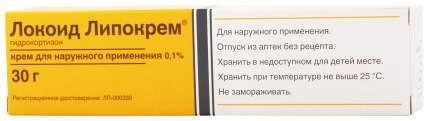 Локоид Липокрем крем 0,1 % 30 г