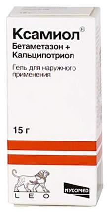 Ксамиол гель 15 г Leo Pharma