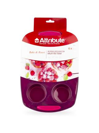 Форма для выпечки ATTRIBUTE 6 шт.
