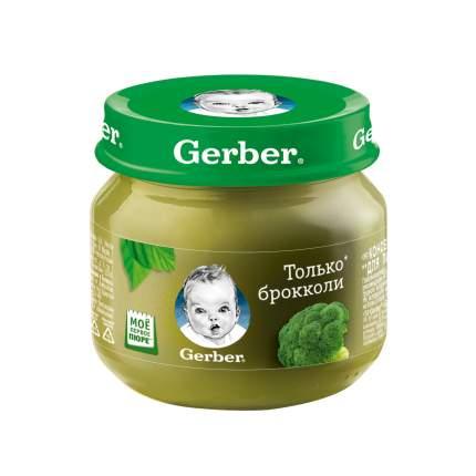 Пюре овощное Gerber Брокколи с 4 мес 80 гр