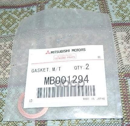 Прокладка MITSUBISHI MB001294