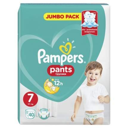Трусики Pampers Pants 17+ кг, размер 7, 40 шт.