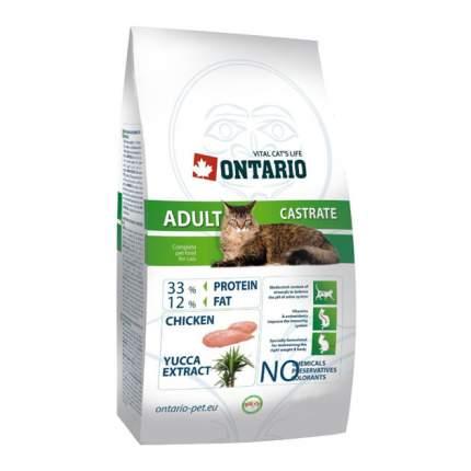 Сухой корм для кошек Ontario Adult Castrate, для стерилизованных, курица, 10кг