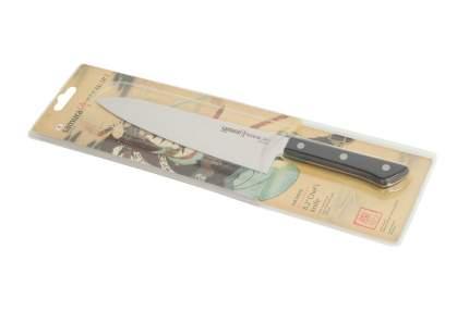 Нож кухонный Samura SHR-0085B/K 20.8 см