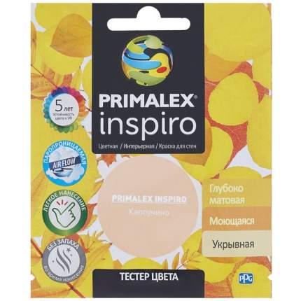 Краска для внутренних работ Primalex Inspiro Тестер 40мл Каппучино, PMX-I14