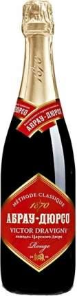 Игристое вино Абрау-Дюрсо  Виктор Дравиньи Красное
