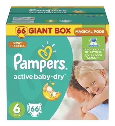 Подгузники Pampers Active Baby-Dry 6 (15+ кг), 66 шт.