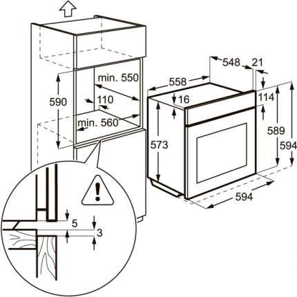 Встраиваемый газовый духовой шкаф Zanussi ZOG521317X
