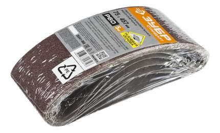 Шлифовальная лента для ленточной шлифмашины и напильника Зубр 35341-060
